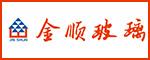 重庆市金顺玻璃有限责任公司