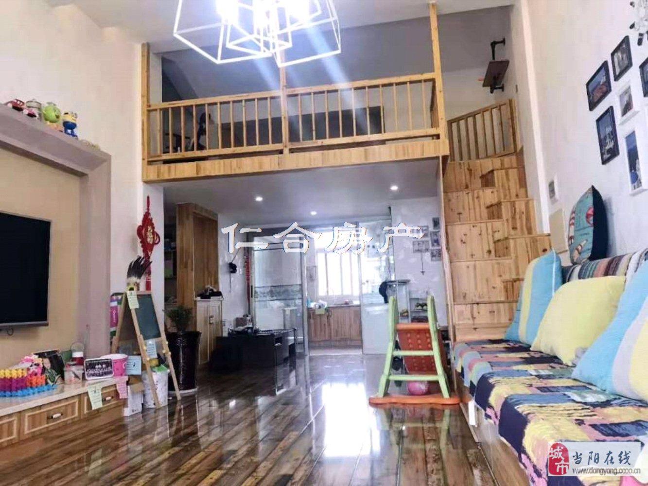 宜安居帶小閣樓精致3房僅售42.8萬
