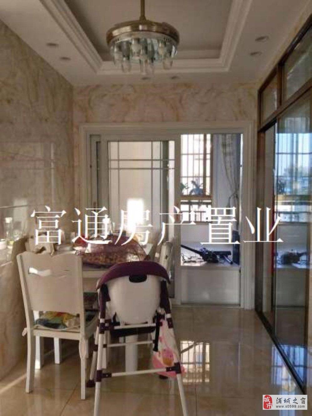 名桂首府3室2厅1卫116.8万元