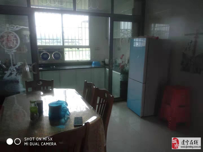 黃舟坊茶廠小產權出售