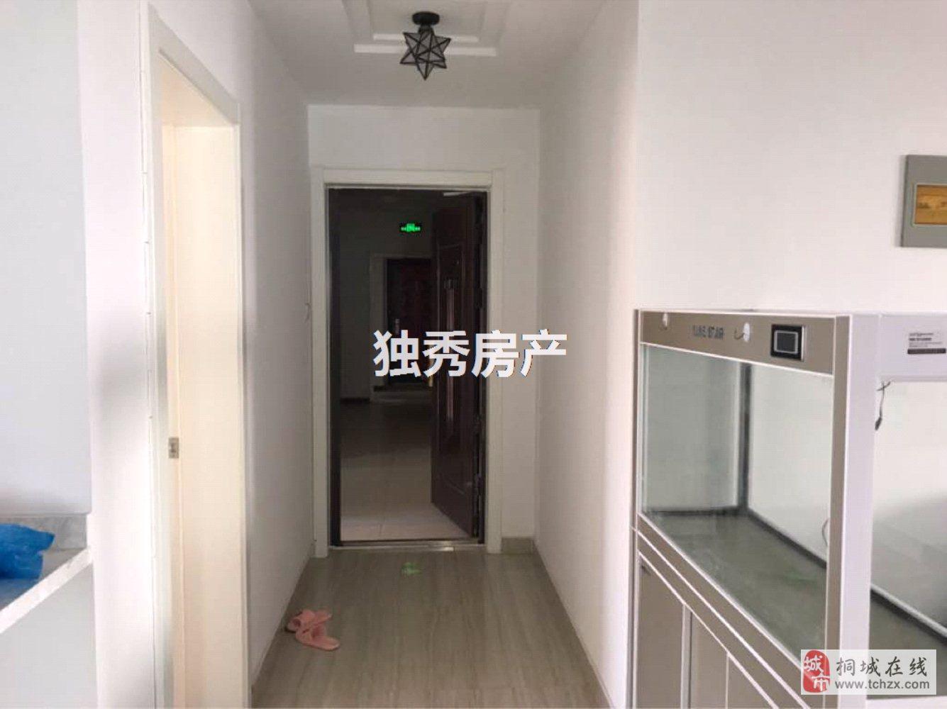 龙腾首府精装3室因房东需资金周转急售