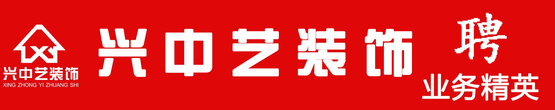 四川�d中��b�公司