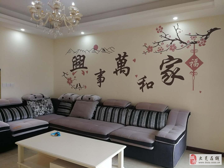 海棠香國3室2廳2衛50萬元