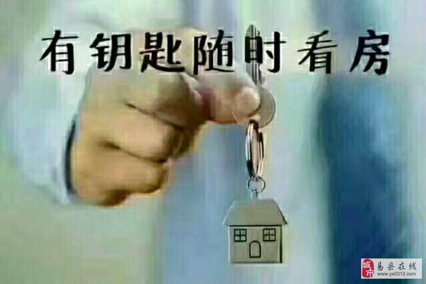 全南兩居單價6400有鑰匙隨時看房