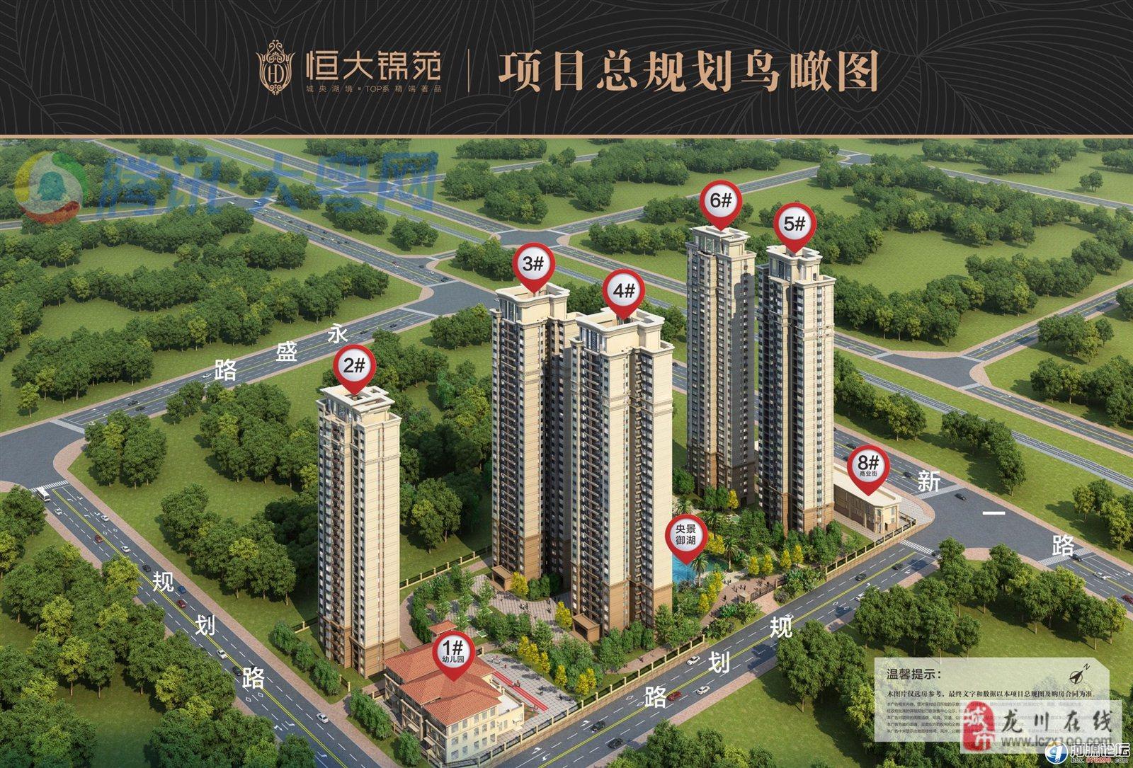 恒大锦苑3-4房豪华装修市中心拎包入住临近坚基价格