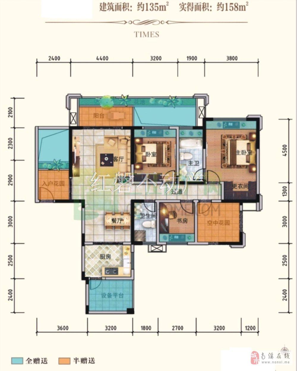 麗雅時代5室 2廳 2衛96.8萬元