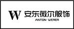 重庆安东薇尔服饰有限公司