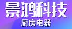 滨州景鸿信息科技有限公司