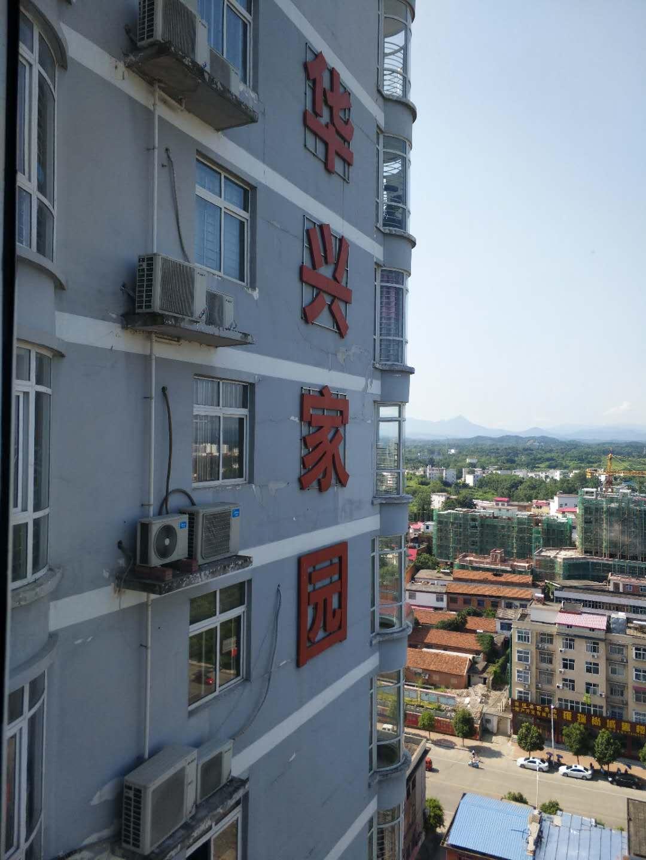 西亞附近,金穗路華興家園小區,電梯中層,毛坯2室
