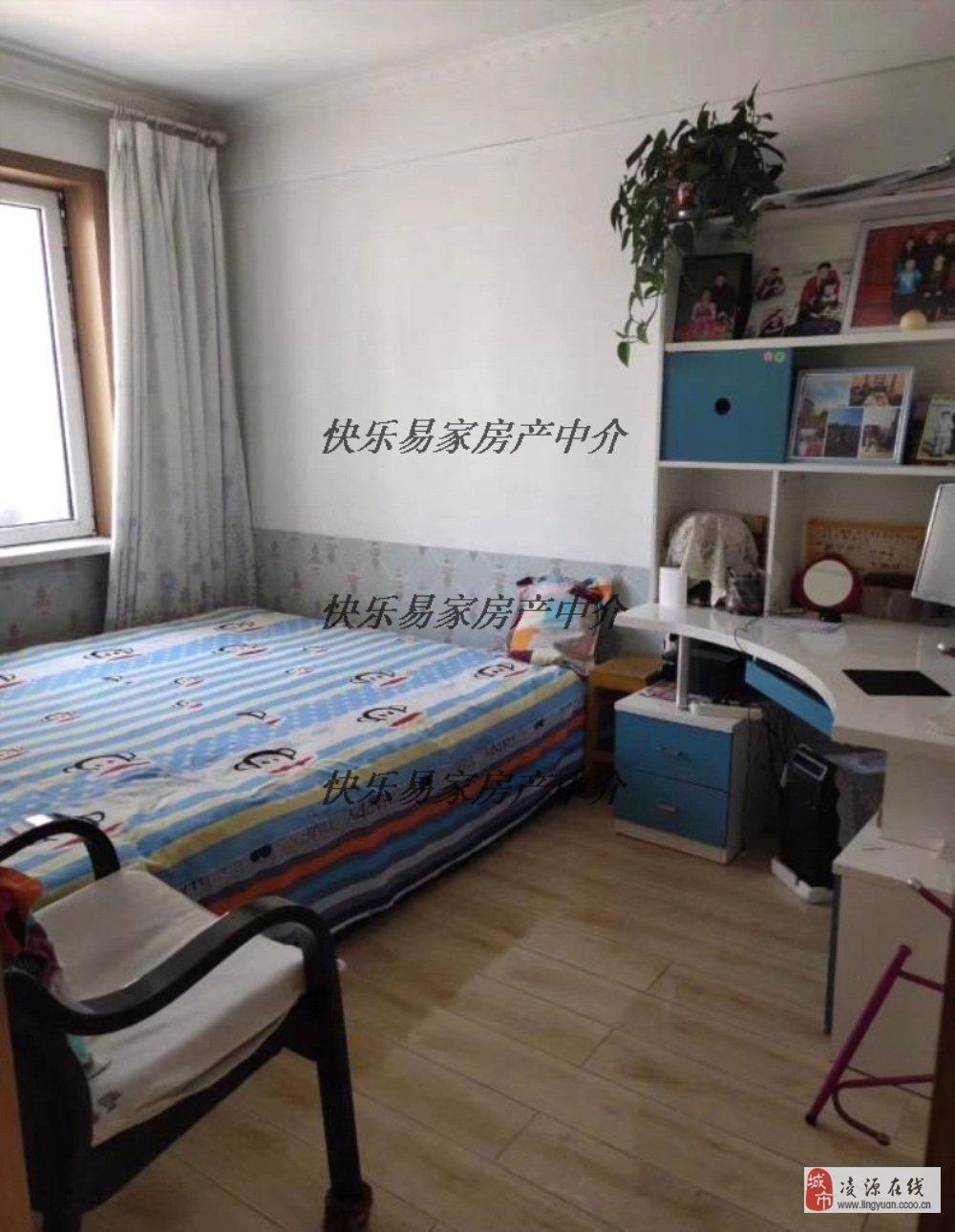 福臨佳苑3室2廳1衛63萬元