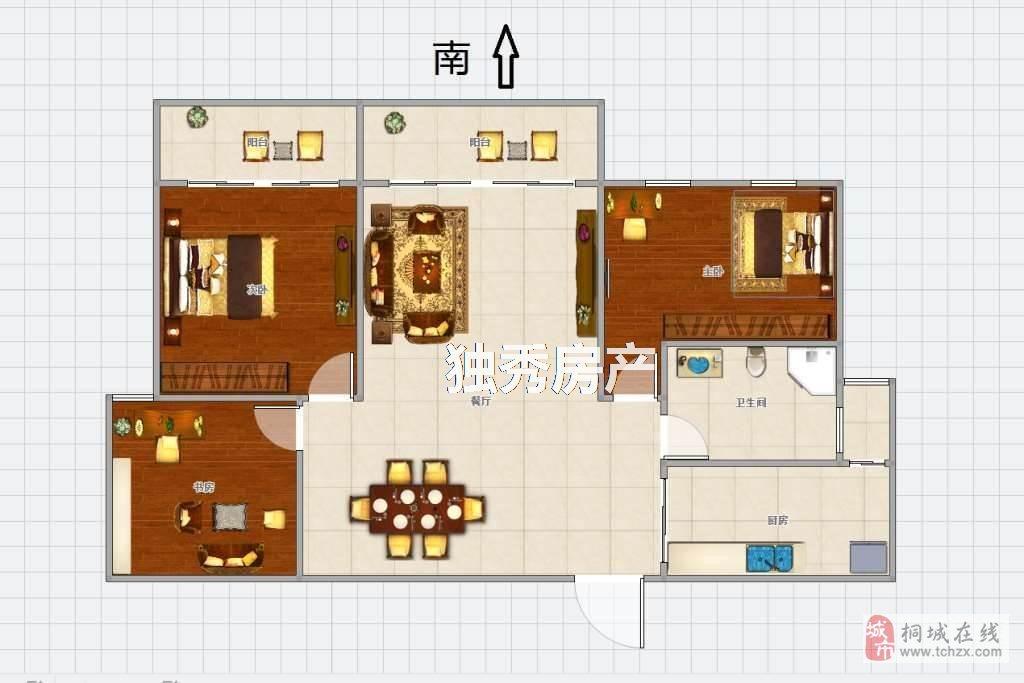 学区房久阳春天3室2厅1卫87万元