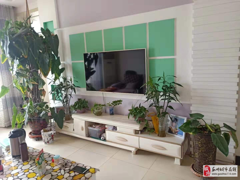 溫馨家園3室2廳1衛32.6萬元