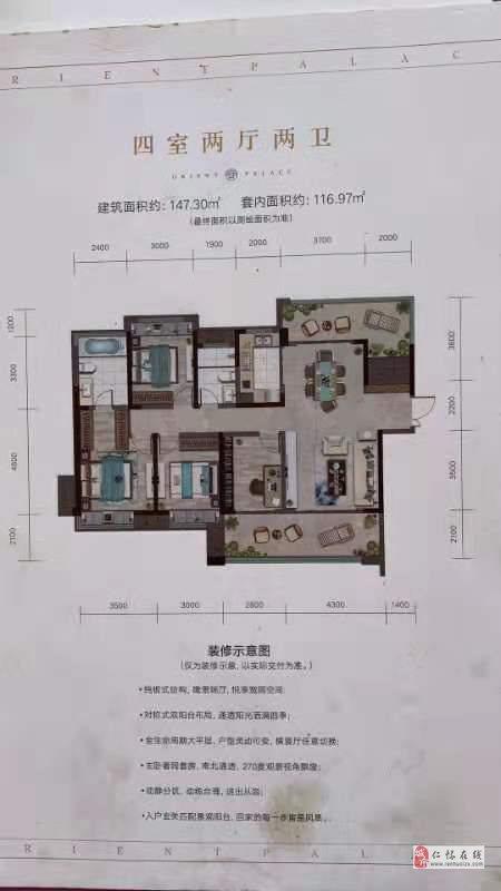 鹿鳴東方4室2廳2衛118萬元直接更名