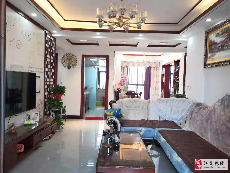 高鑫名居3室2厅中装130平米155万元
