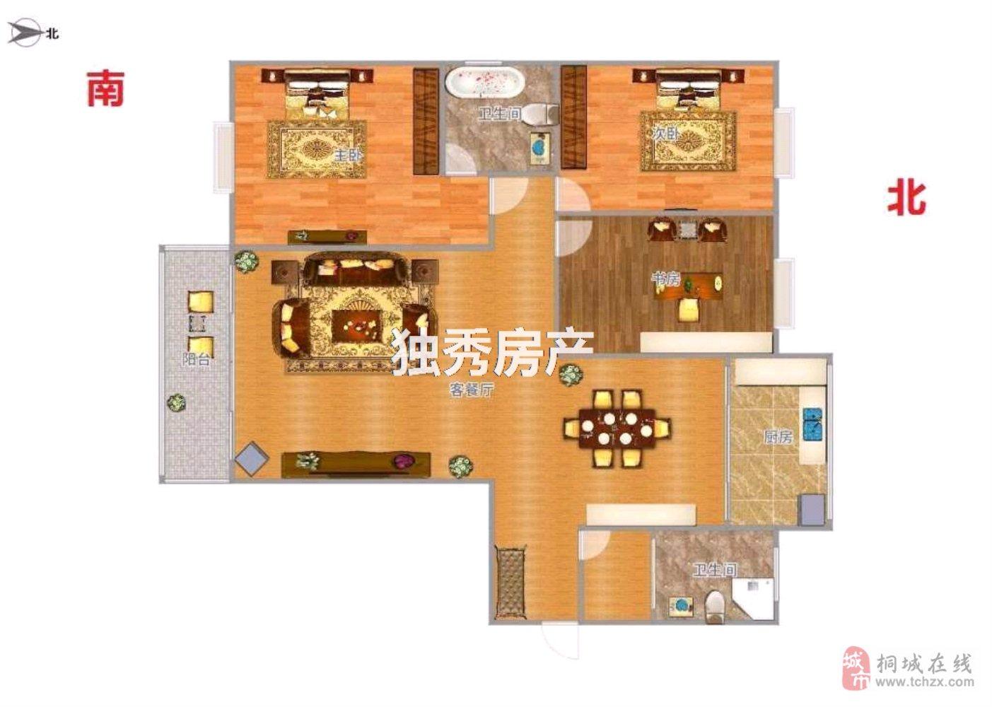 和平尚城3室2厅2卫89万元