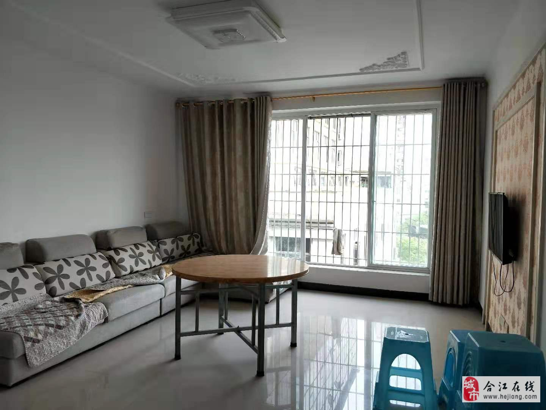 九阳宾馆对面3室2厅2卫51.8万元