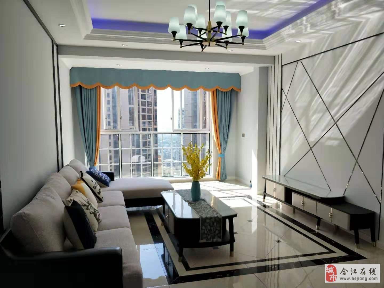 合江王氏荔城华府3室2厅2卫73.8万元