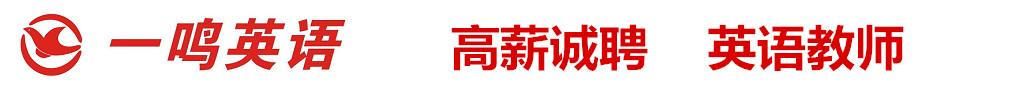 hg平台娱乐城|官方网站县一鸣辅导学校有限公司