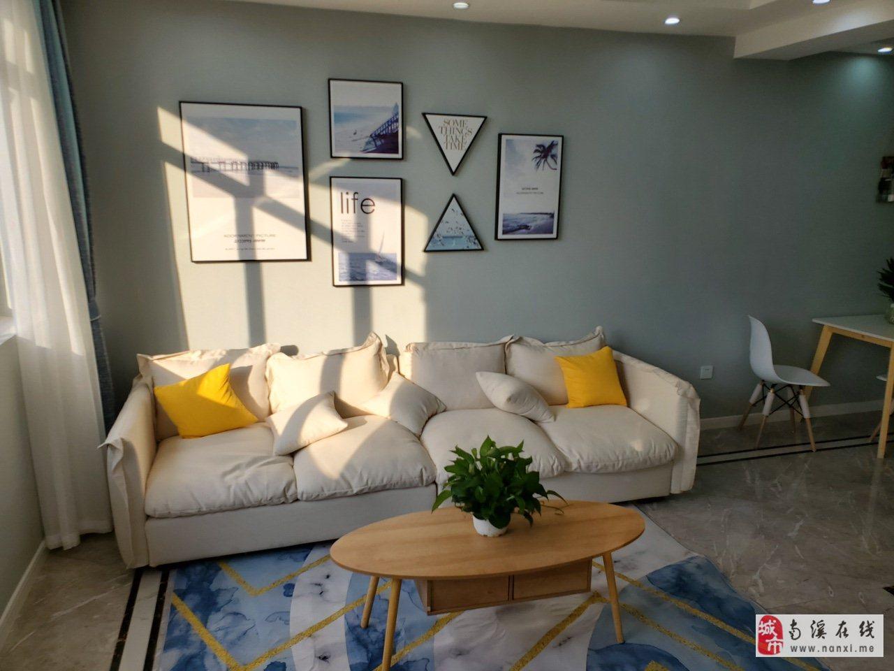 长江国际3室2厅1卫42.8万元