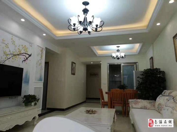 天际上城·精装修,3室2厅2卫76.8万元