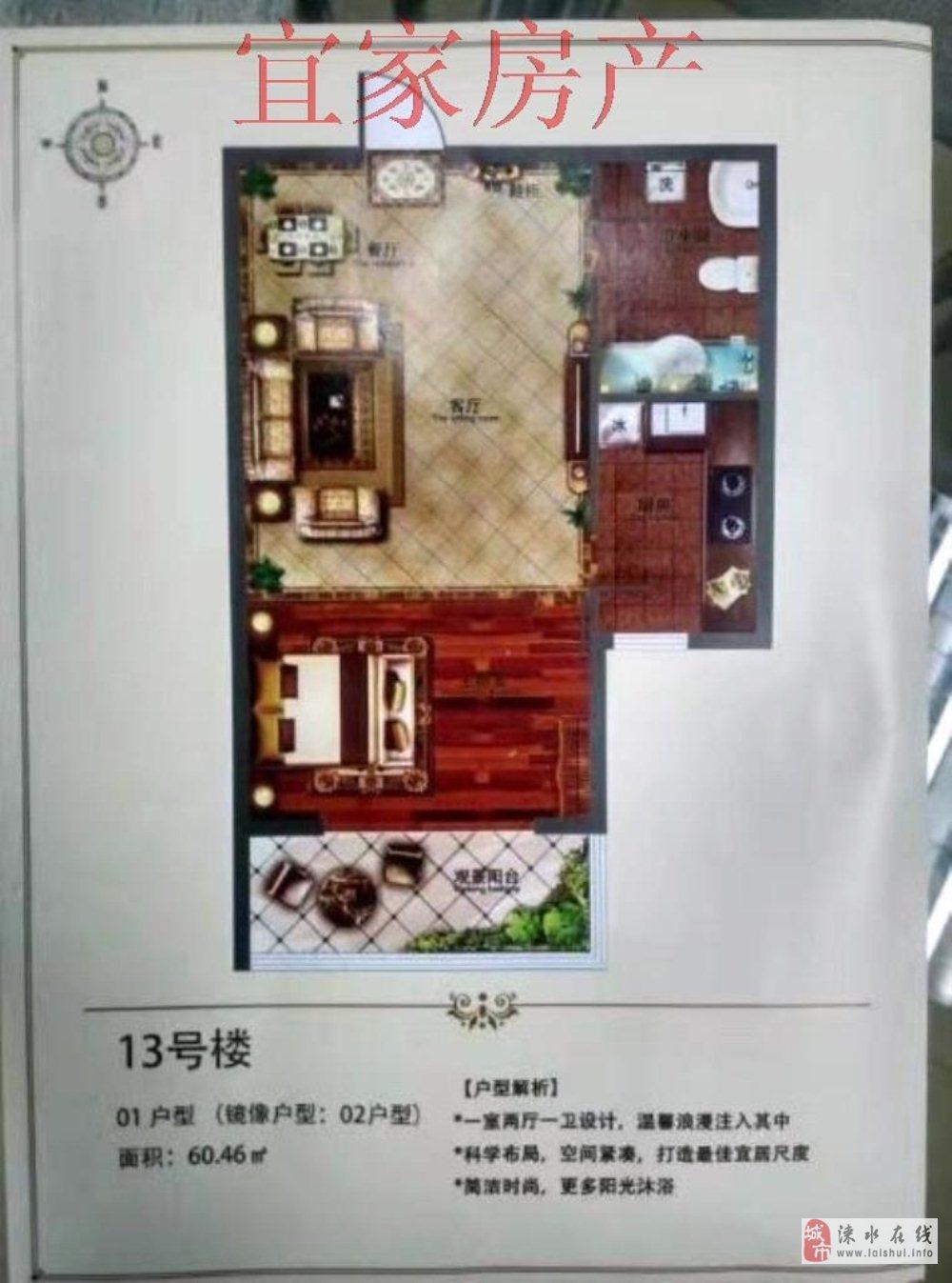 藍波圣景毛坯一居室,中間樓層,含稅首付15萬