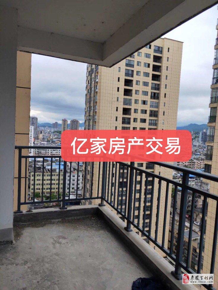龍鳳夏威夷4室2廳2衛73.5萬元