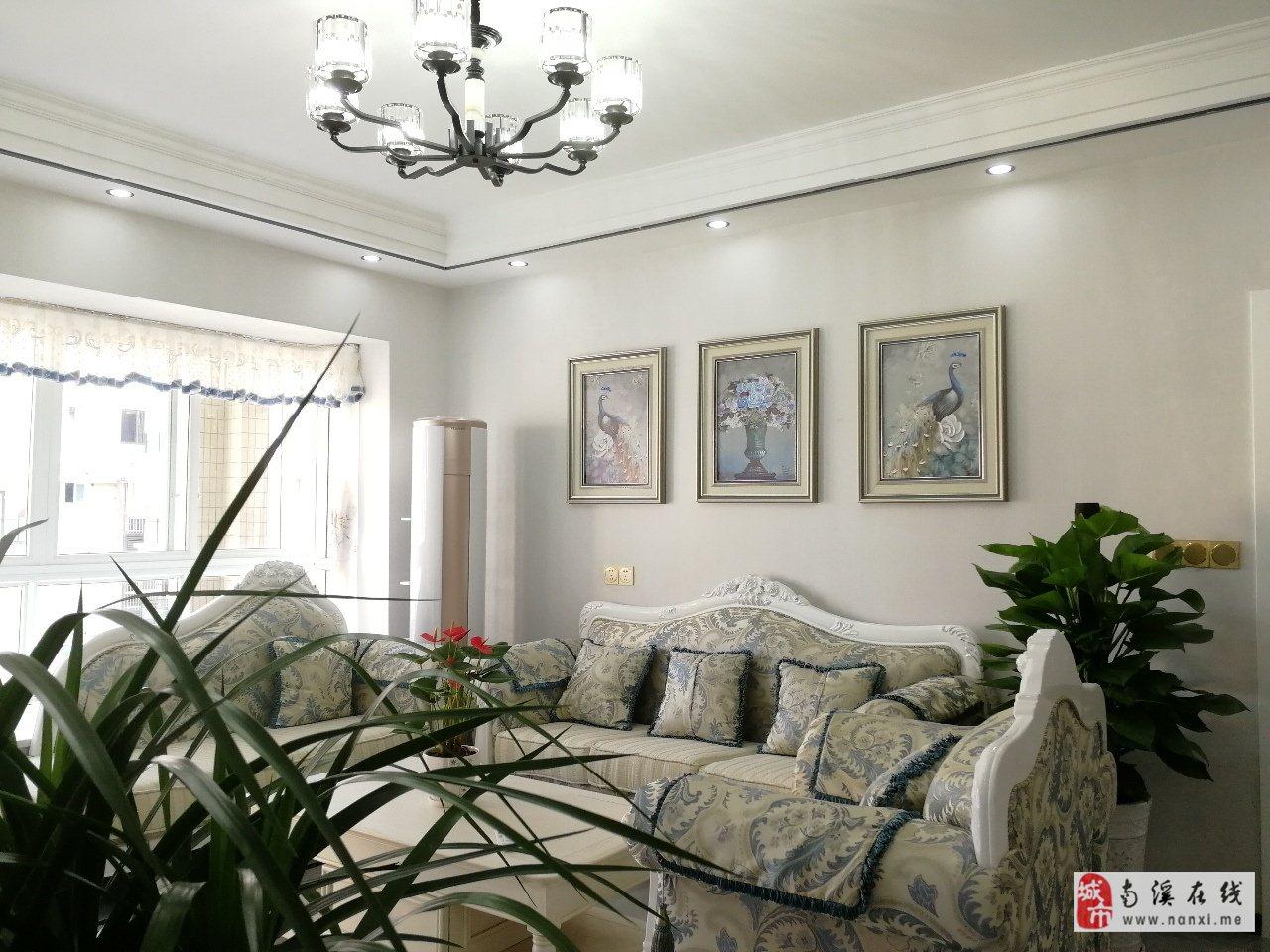长江国际豪装3室2厅2卫84.8万元