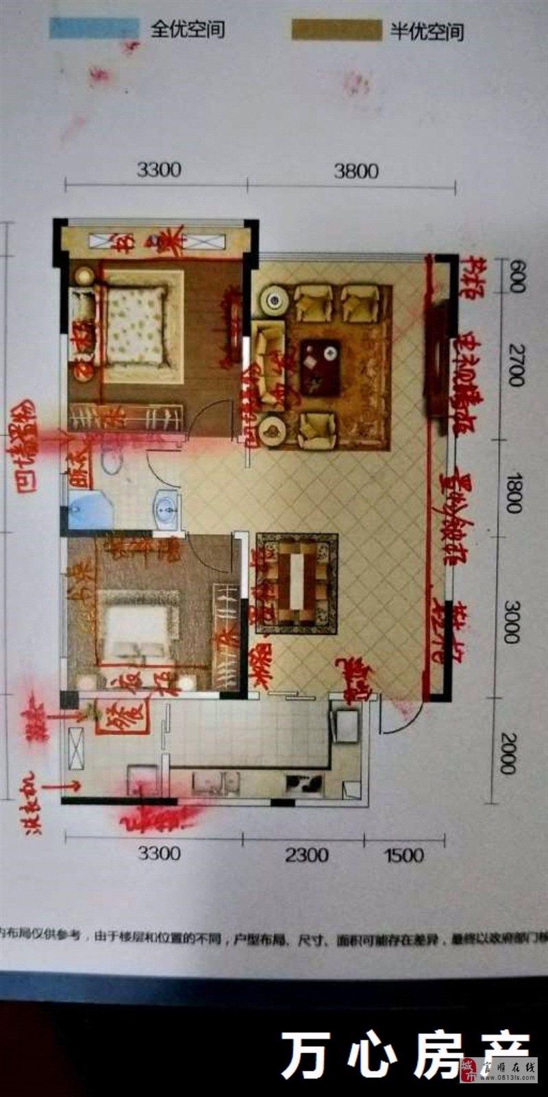 北湖未来城2室2厅1卫准现房43万元