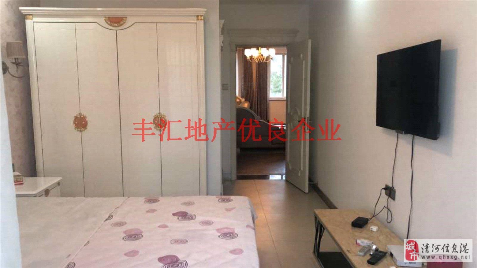 濱江小區3室2廳2衛106.6萬元