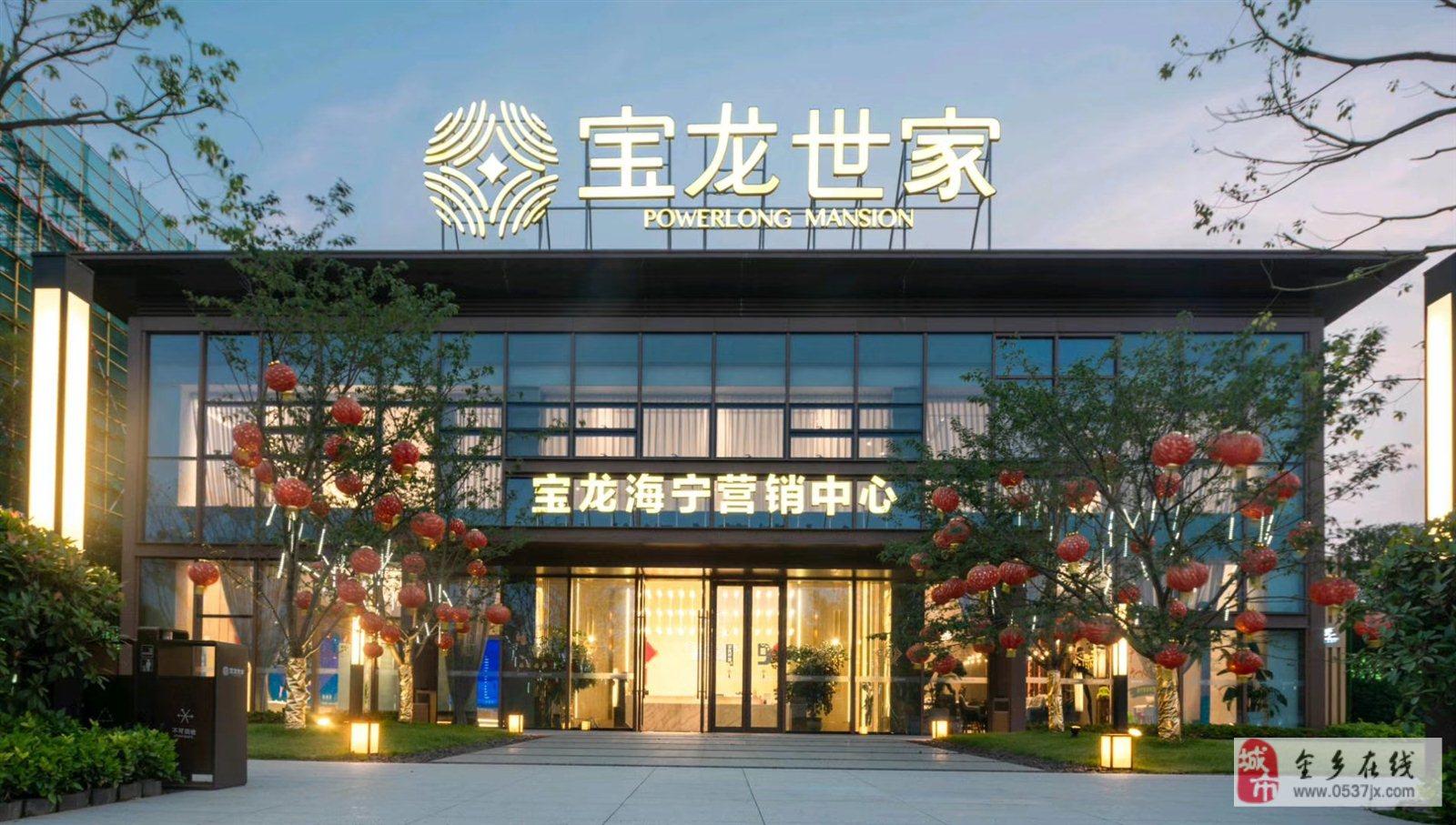 海宁宝龙世家2019您值得拥有-_售楼中心