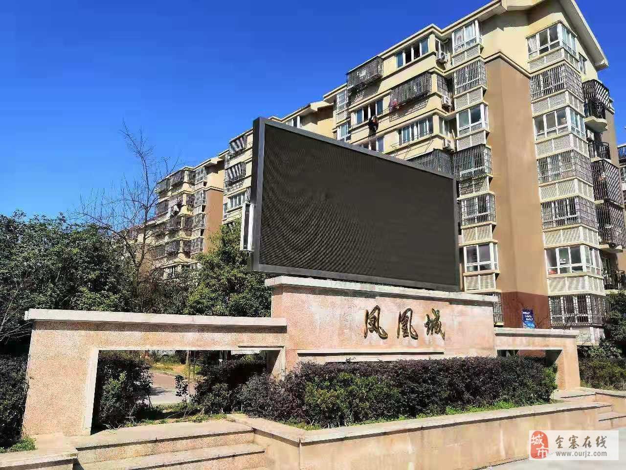金江學區,繁華地段鳳城,精裝小三房,房東急售47萬