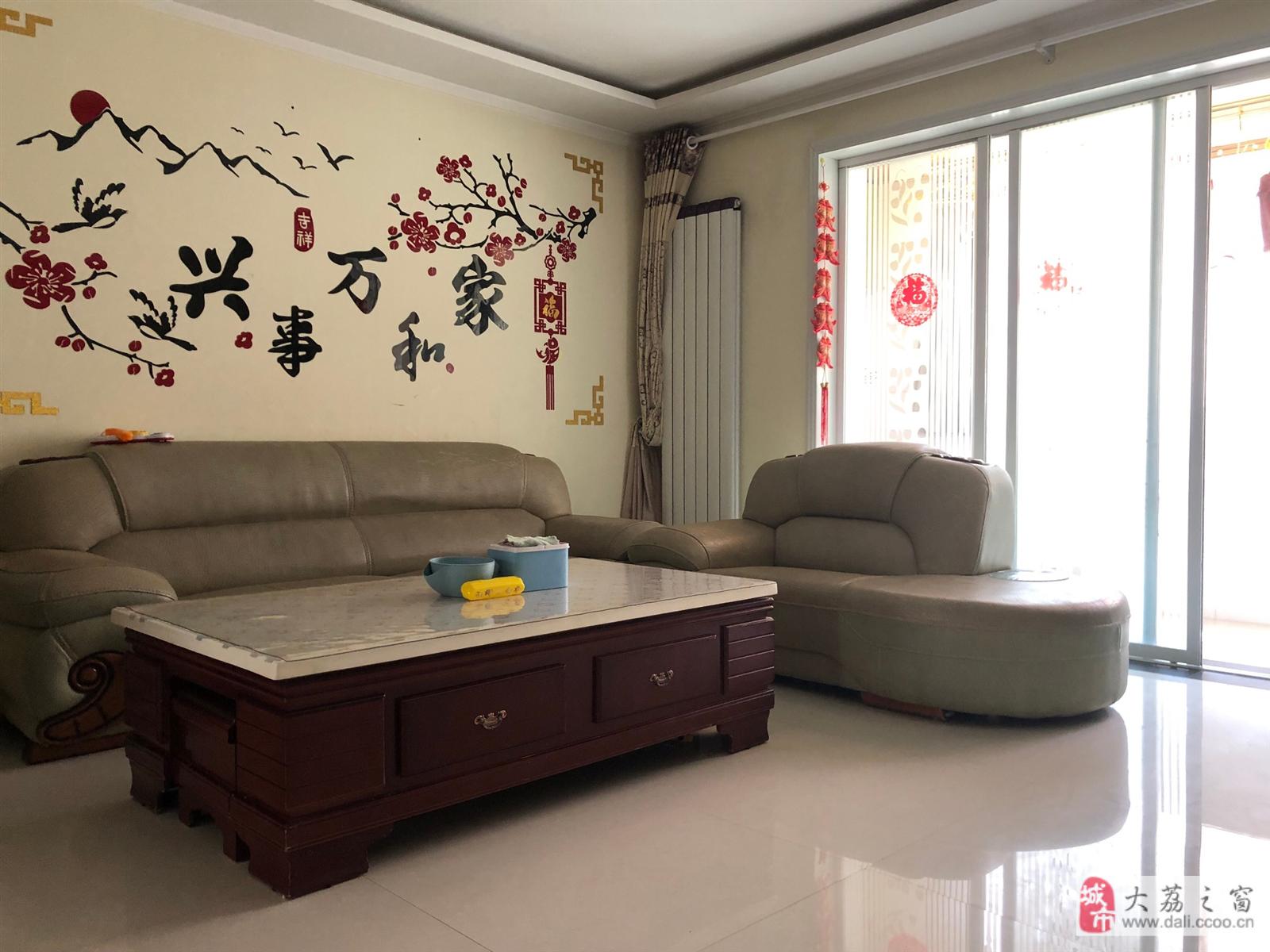 洛濱小學學區房本在手滿2大三室希望花苑