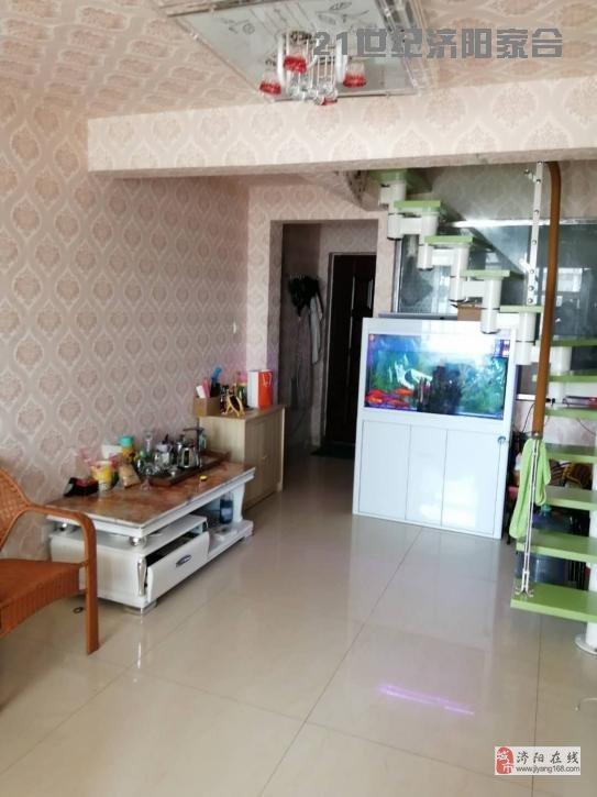 華鑫現代城3室1廳1衛53萬元