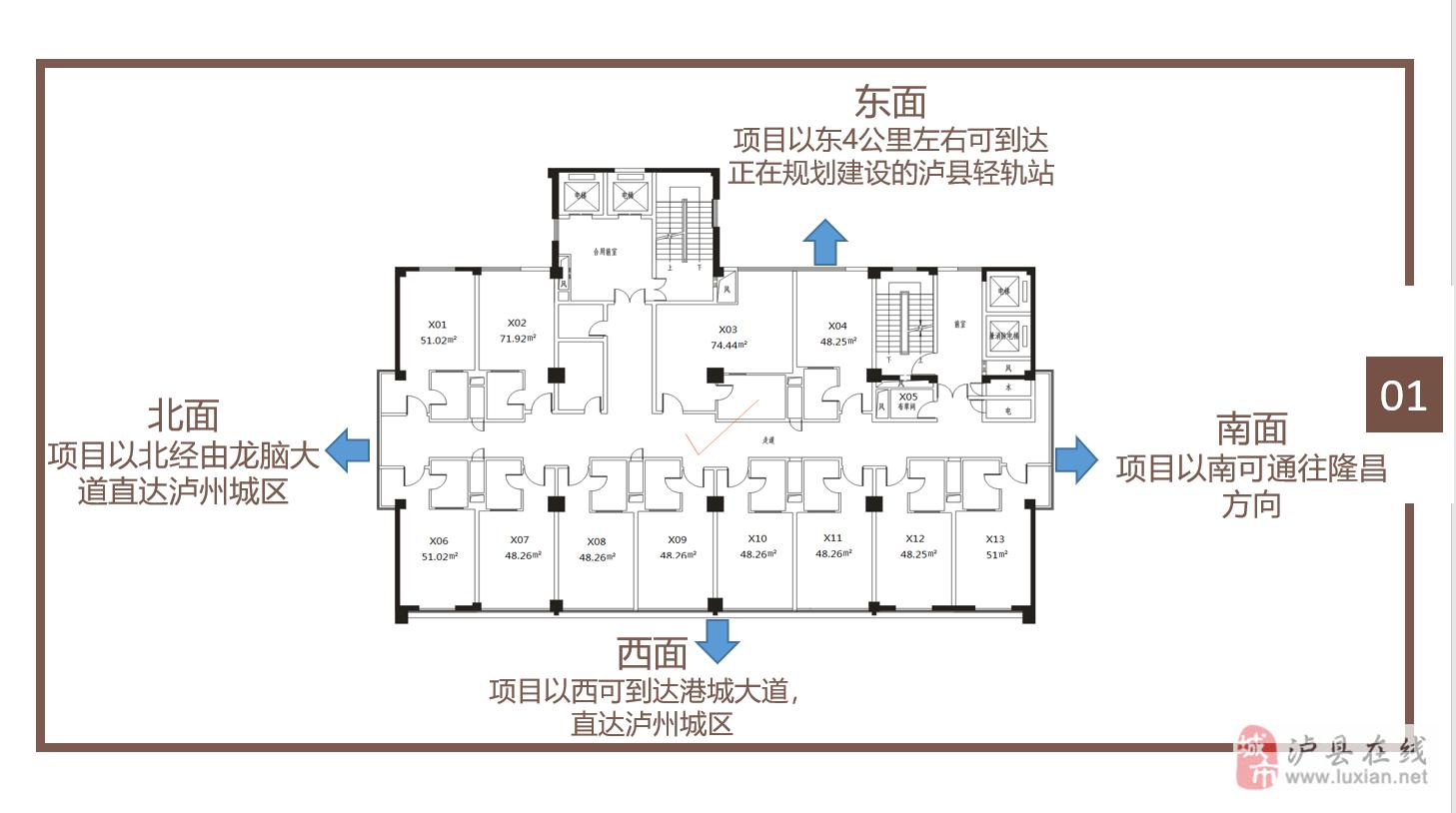 泸县维也纳国际酒店精装返租公寓