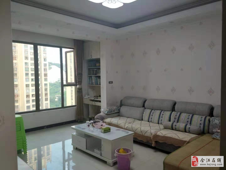 合江阳光·凯悦帝景3室2厅2卫68.8万元