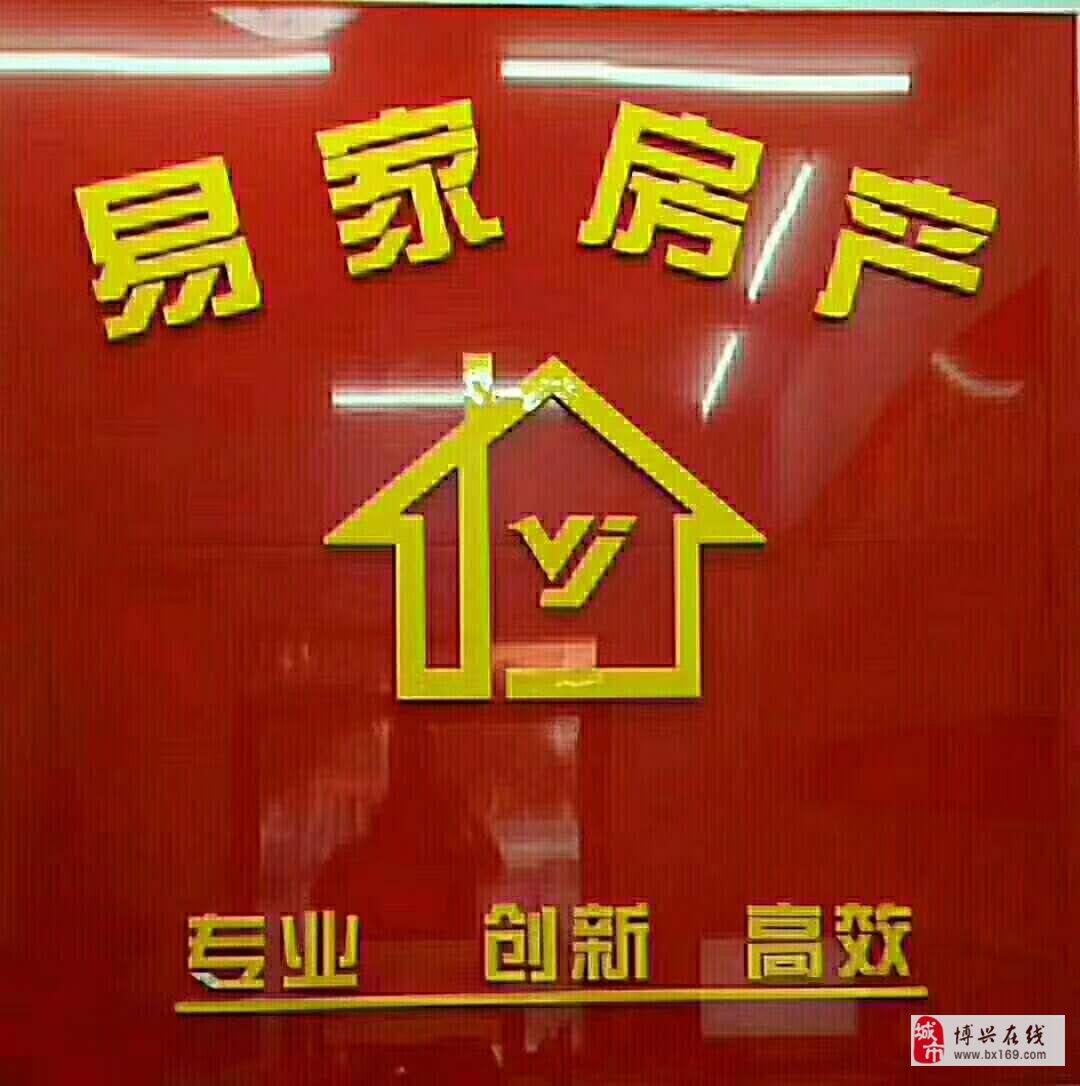10041豪门庄园3室2厅1卫76万元