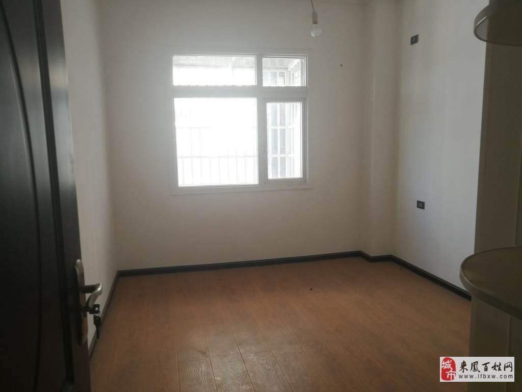 酉水雅苑3室2廳2衛59.8萬元