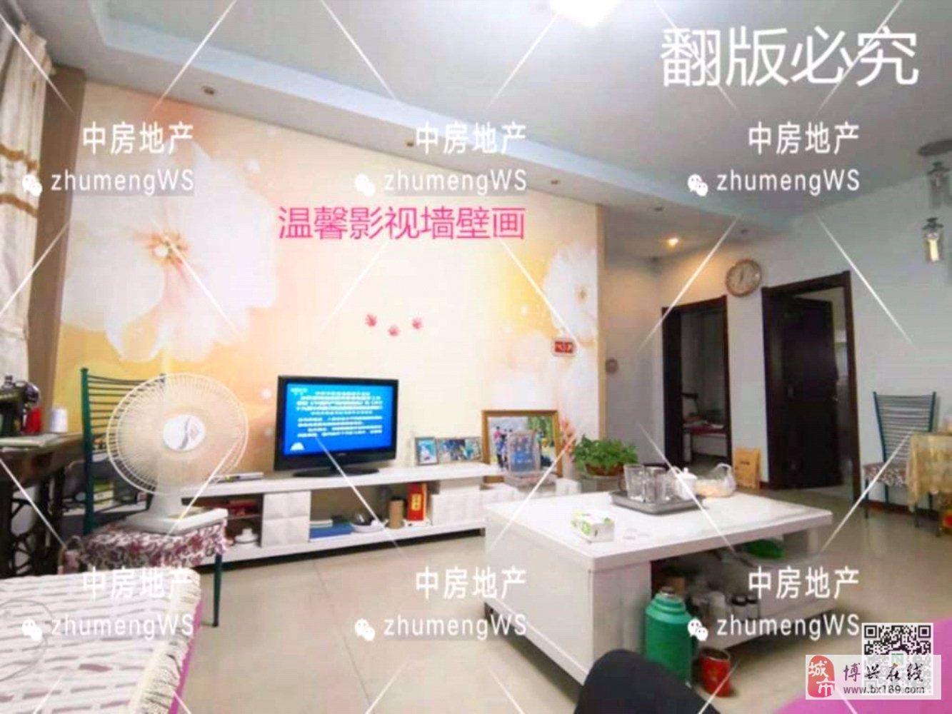 天元上东城2室1厅1卫53万元