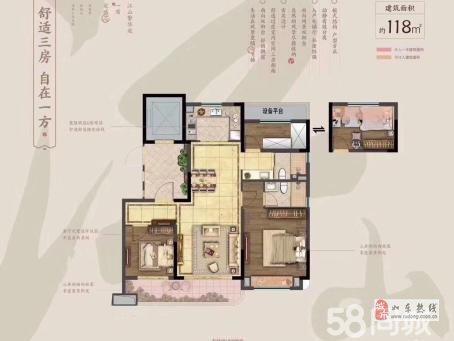 滿二年,碧桂園57平精裝1室1廳1衛55萬元ok