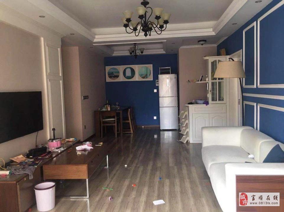 西城国西际二期3室2厅2卫售价82万