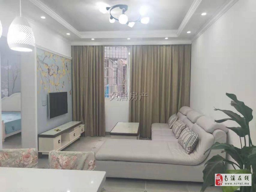 秀溪苑精装2居室学区房拎包入住售价36.8万元