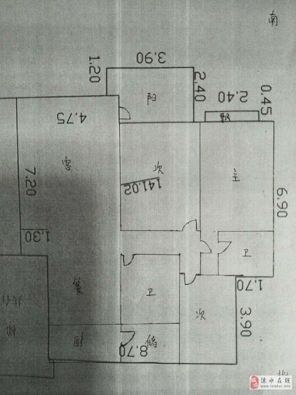 陽光帝景精裝三居室,本滿二,單價7000/平