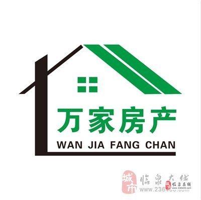 中泰锦城3室2厅2卫一楼户型方正88万元