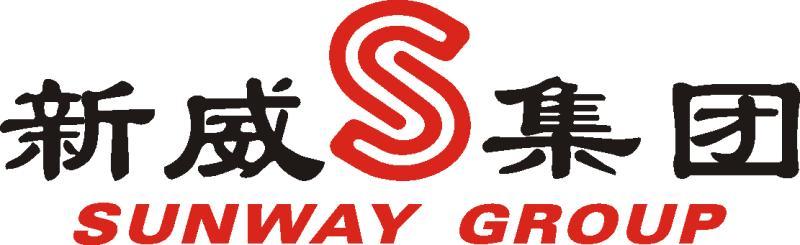 云南新威电子工业有限公司