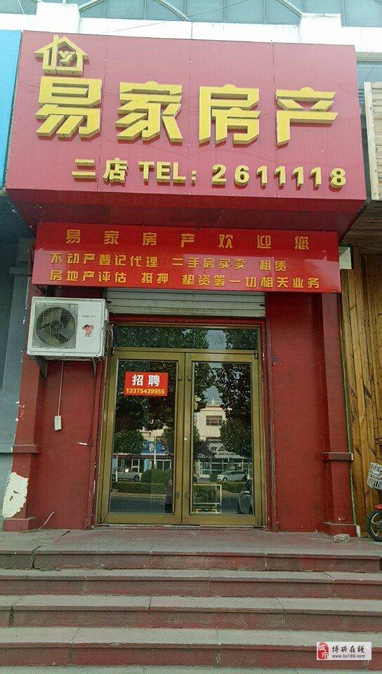 10057−−渤海锦绣城3室2厅2卫180万元