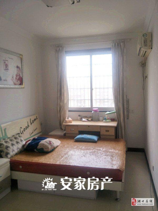 春江花苑3室2廳1衛53萬元