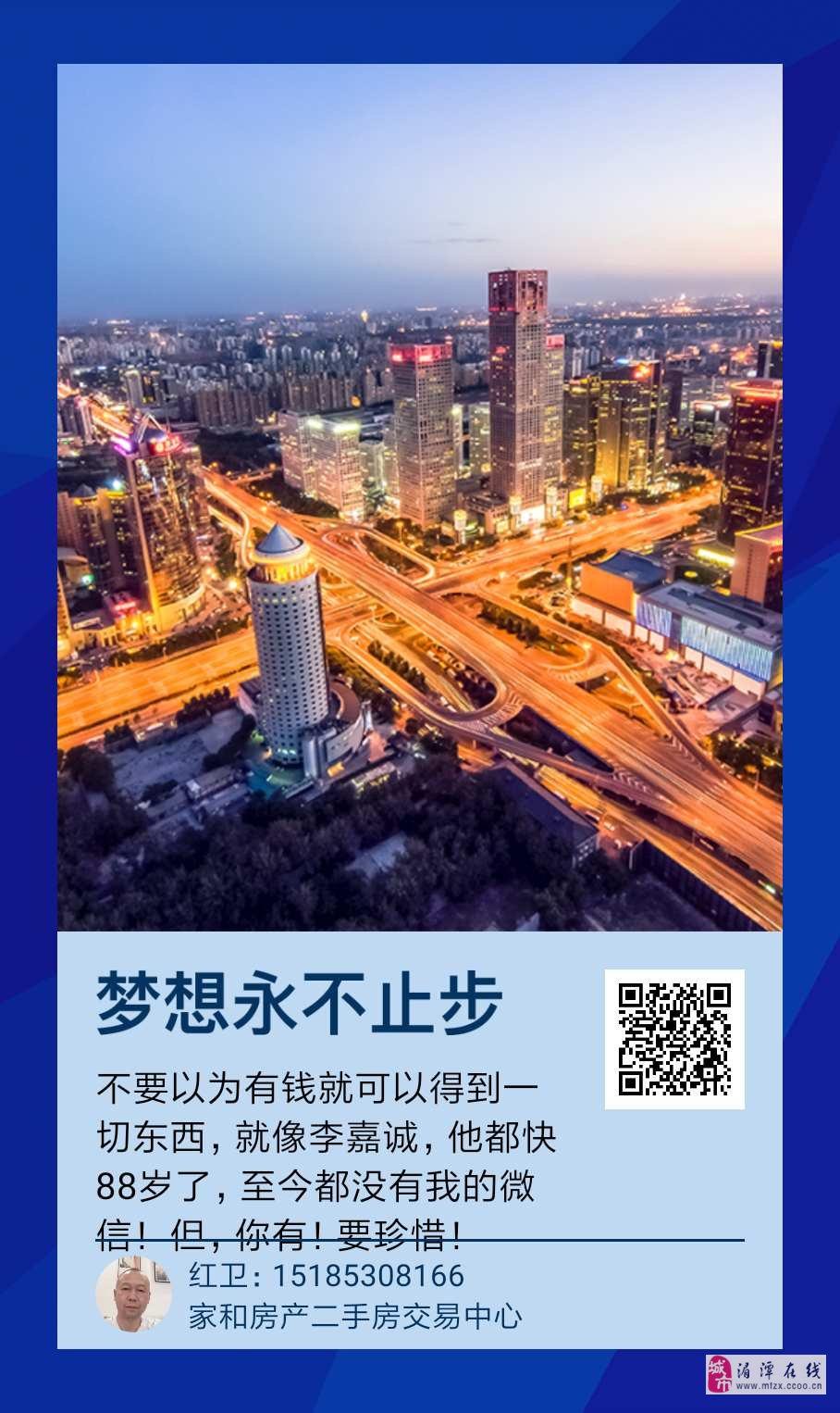 (501)中国茶城3室1厅2卫电梯毛坯