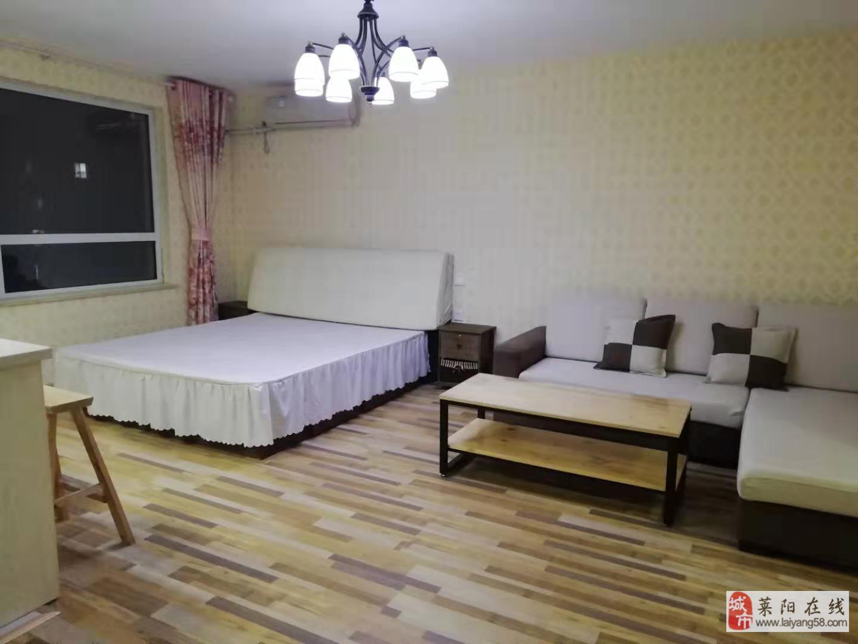 萊陽市新上房源陽光城1室1廳1衛41.5萬元