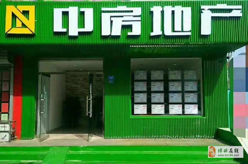 渤海锦绣城3室2厅2卫180万元