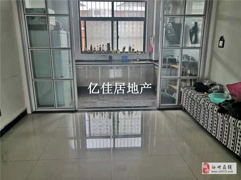 香榭世家3室2廳高層南北通透支持分期
